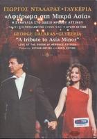 AFIEROMA STI MIKRA ASIA (DVD)