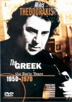 M. THEODORAKIS Vol. 1 (CD+DVD)