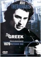 M. THEODORAKIS (DVD2)