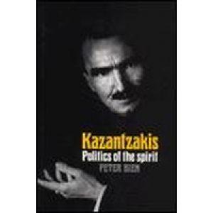 KAZANTZAKIS