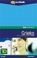 TALK BUSINESS - GRIEKS (CD-ROM)