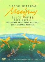 MESOGIOS (DVD)
