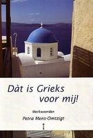 DAT IS GRIEKS VOOR MIJ (WERKWOORDEN)