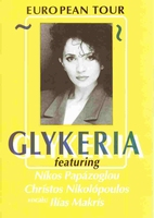 GLYKERIA