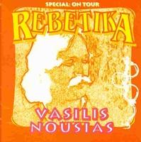 SERIE : ON TOUR VASILIS NOUSIAS