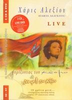 LIVE 92-97 (2 CD+DVD)