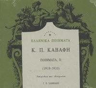 K.P. KAVAFIS