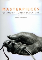 MASTERPIECES OF ANCIENT GREEK SCULPTURE