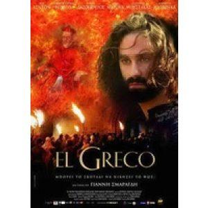 EL GRECO (SPECIAL EDITION)