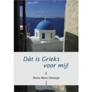 DAT IS GRIEKS VOOR MIJ