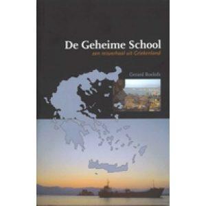 DE GEHEIME SCHOOL
