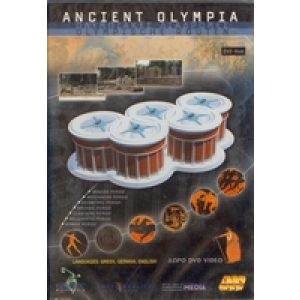 ANCIENT OLYMPIA (2 DVD)