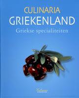 CULINARIA GRIEKENLAND