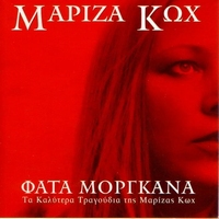 FATA MORGANA (2 CD)