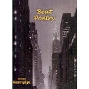 BEAT POETRY (CD+BOEK)