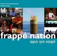 FRAPPE NATION - ORA GIA KAFE