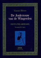 DE JONKVROUW VAN DE WINGERDEN