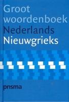 GROOT WOORDENBOEK NEDERLANDS-NIEUWGRIEKS