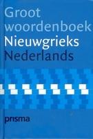 GROOT WOORDENBOEK NIEUWGRIEKS-NEDERLANDS