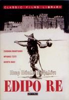 EDIPO RE