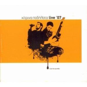 KITRINA PODILATA - LIVE '07 (CD + DVD)