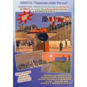 GREECE - TREASURURES ONDER THE SUN