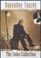 THE VIDEO COLLECTION - TERZIS (DVD)