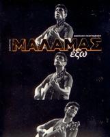 EXO (4 CD)