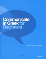EPIKINONISTE ELLINIKA - COMMUNICATE IN GREEK (BOEK+CD)