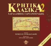 KRITIKA KLASIKA 2 (2CD)