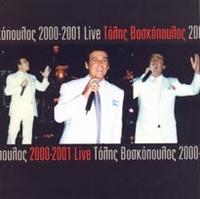 LIVE 2000-2001 (2 CD)