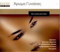 AROMA GYNEKAS (2 CD)