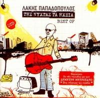 TIS NYCHTAS TA ICHIA - BEST OF (2 CD)