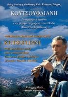 KUTSUFLIANI (GR/DUITS)