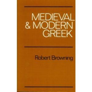 MEDIEVAL & MODERN GREEK