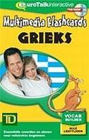 CURSUS GRIEKS VOOR KINDEREN (CD-ROM)