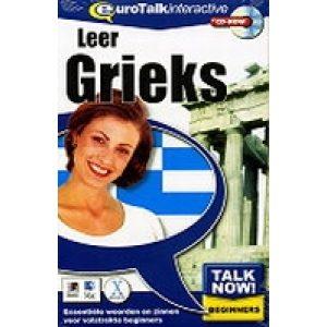 TALK NOW GRIEKS  (CD-ROM)
