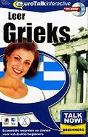 TALK NOW GRIEKS  (CD-ROM)
