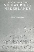 WOORDENBOEK NIEUWGR.-NEDERLANDS