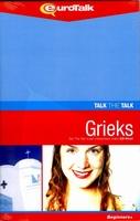 TALK THE TALK - GRIEKS (CD-ROM)