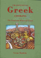 TRADITIONAL GREEK COOKING