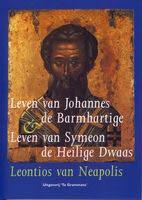 JOHANNES DE BARMHARTIGE & SYMEON DE HEILIGE DWAAS