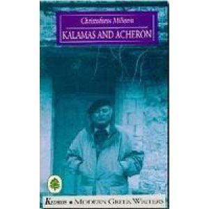 KALAMAS AND ACHERON