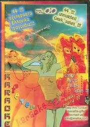 KARAOKE (2 DVD)