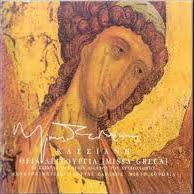 KASSIANI - THIA LITOURGIA/MISSA GRECA (2 CD)