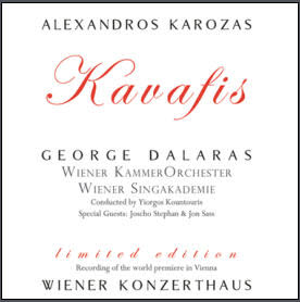 KAVAFIS (2CD) LIMITED EDITION