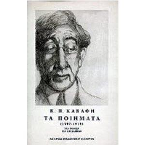PIIMATA (1897-1918)