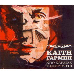 APO KARDIAS - BEST 2013 (2CD)