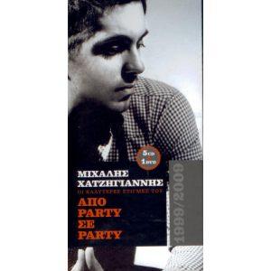 APO PARTY SE PARTY (5 CD+DVD)