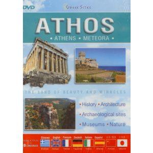 ATHOS - METEORA - ATHENE